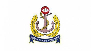 নিয়োগের বিজ্ঞপ্তি প্রকাশ করেছে বাংলাদেশ নৌবাহিনী