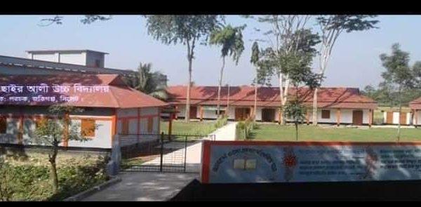 মৌলভী ছাইর আলী উচ্চ বিদ্যালয়