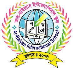 চাকরি দিচ্ছে আর-রাইয়্যান ইন্টারন্যাশনাল স্কুল